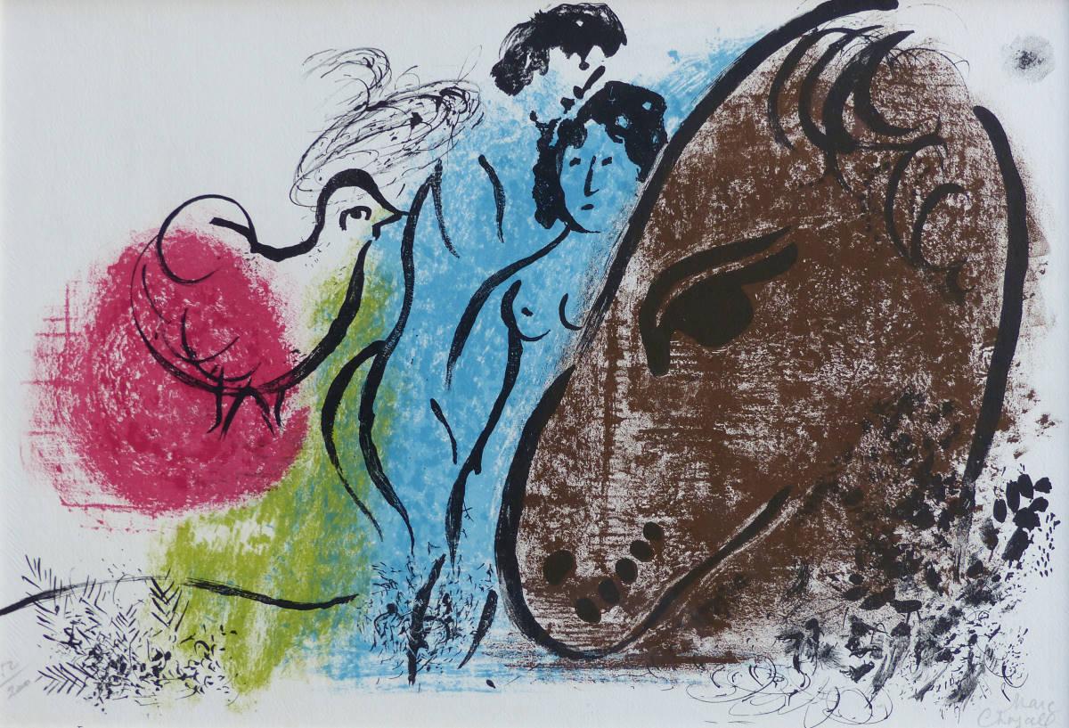 Chagall Marc Schweizer Kunst Bilder Verkaufen Und Kaufen